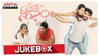 Nee Kosam Telugu Movie Full Songs Jukebox || Nee Kosam || AvinashKokati || SrinivasaSharma - ADITYAMUSIC
