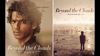 Beyond The Clouds: Ishaan Khatter makes a fantastic debut in Majid Majidi's film - ZEENEWS