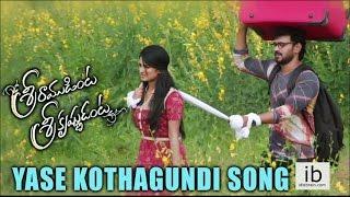 Sriramudinta Srikrishnudanta Yase Kothagundi song - idlebrain.com - IDLEBRAINLIVE
