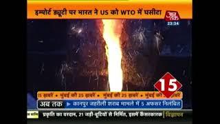 Petrol Prices Skyrocket In Mumbai; Rs 85.77 For 1 Litre Petrol - AAJTAKTV