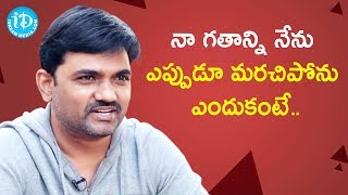 I will never Forget My Past - Director Maruthi | Dialogue With Prema | Celebrity Buzz With iDream - IDREAMMOVIES