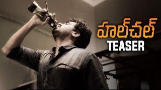 Hul Chal Movie Teaser | Rudraksh | Dhanya Balakrishna | TFPC - TFPC