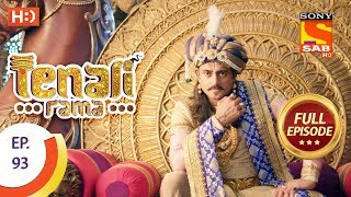 Tenali Rama - तेनाली रामा - Ep 93 - Full Episode - 14th November, 2017 - SABTV