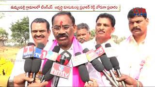 Munugode TRS Candidate Kusukuntla Prabhakar Reddy Election Campaign | CVR News - CVRNEWSOFFICIAL