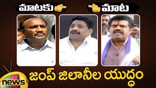 War Of Words Between Amanchi Vs Avanthi Srinivas Vs Buddha Venkanna | AP Politics | Mango News - MANGONEWS