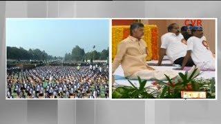 International Yoga Day 2018: CM Chandrababu performs Yoga in Vijayawada   CVR News - CVRNEWSOFFICIAL