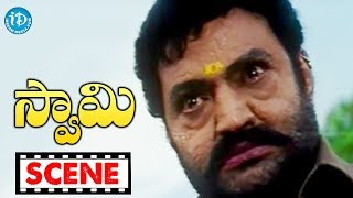 Swamy Movie Scenes - Nandamuri Hari Krishna Plans To Take Revenge On Rajiv Kanakala || Meena - IDREAMMOVIES