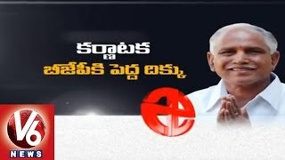 2014 Elections will be a Challenging Task for Yeddyurappa in Karnataka - V6NEWSTELUGU