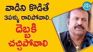 వాడిని కొడితే 3పళ్ళు రాలిపోవాలి..దెబ్బకి చచ్చిపోవాలి - Actor Mohan Babu || Frankly With TNR - IDREAMMOVIES