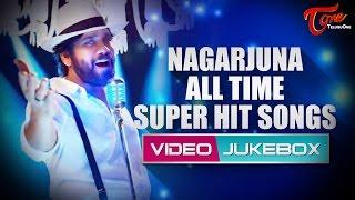Nagarjuna All Time Super Hit Songs    Video Songs Jukebox - TELUGUONE