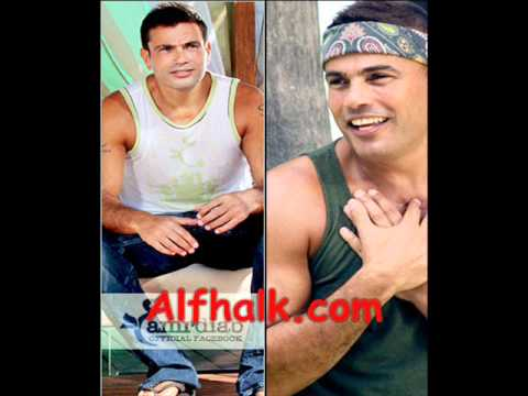 اغنية عمرو دياب - لا يستاهل 2011