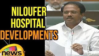 C Laxma Reddy Speech Over KCR Kit And Niloufer Hospital Developments | TS Assembly 2018 | Mango News - MANGONEWS