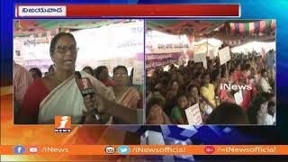 Agri Gold Victims 30 Hours Dharma Graha Deeksha at Vijayawada | iNews - INEWS