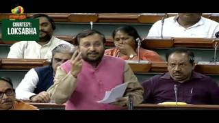 Union Education Minister Prakash Javadekar Speaks On IIIT Bill | Full Speech | Mango News - MANGONEWS
