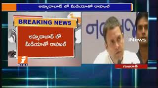 Rahul Gandhi Addresses a press Conference in Ahmedabad | Gujarat Elections | iNews - INEWS