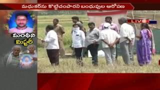 Manthani Madhukar Re-postmortem Today || Latest Updates || NTV - NTVTELUGUHD