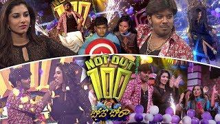 Pove Pora 100th Episode Promo - 15th June 2019 - Poove Poora Show - Sudheer,Vishnu Priya - MALLEMALATV