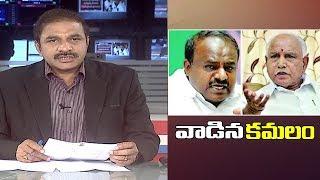 వాడిన కమలం..| Congress Shocks BJP : Congress-JDS Set For 4:1 Win In Karnataka Bypolls | CVR News - CVRNEWSOFFICIAL