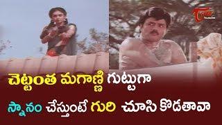 Balakrishna And Shobana Comedy Scenes | Telugu Comedy Scenes | NavvulaTV - NAVVULATV