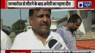 Congress President Rahul Gandhi is on visit to Amethi | अमेठी दौरे पर कांग्रेस अध्यक्ष राहुल गांधी - ITVNEWSINDIA