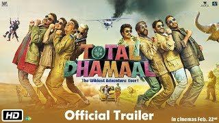Total Dhamaal Trailer: अजय देवगन की एंट्री से मचा धमाल, फुल एंटरटेनमेंट - ITVNEWSINDIA