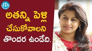 Pinky Reddy  ||  Dialogue With Prema mp4 - IDREAMMOVIES