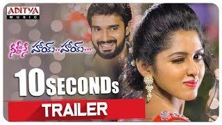 Neethone Hai Hai 10 Seconds Trailer || Neethone Hai Hai Songs || Arun Taj, Charishma Shreekar - ADITYAMUSIC