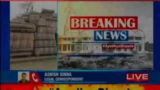 Ayodhya hearing: Supreme Court rejects plea for urgent hearing of Ram Mandir - NEWSXLIVE
