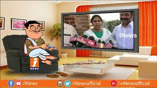Dada Fuuny Talk With Akila Priya On Kurnool Kondareddy Buruju Development | Pin Counter | iNews - INEWS