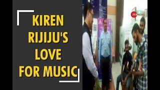 Watch Kiren Rijiju's love for music at Kullu airport - ZEENEWS