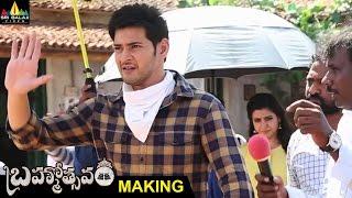 Brahmotsavam Movie Making Video | Mahesh Babu, Kajal Aggarwal, Samantha | Sri Balaji Video - SRIBALAJIMOVIES