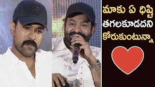 Jr Ntr About His Emotional Bonding With Ram Charan | TFPC - TFPC