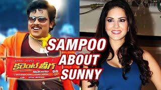 Sunny Leone Being my Girlfriend in Current Theega is Very Exciting   Sampoornesh Babu   Manchu Manoj - TELUGUFILMNAGAR
