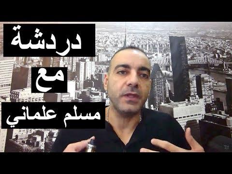 دردشة مع أحمد سامي ( مسلم علماني ) - برنامج البط الأسود ٢٧٧ - عرب توداي