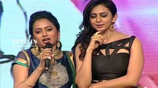 Suma Funny Question to Rakul Preet at Speedunnodu Audio Launch | TFPC - TFPC