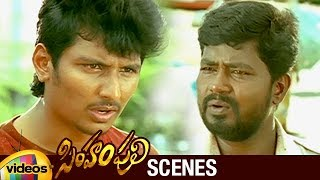 Jiiva Learns Shocking Facts about his Brother | Simham Puli Telugu Movie Scenes | Singam Puli - MANGOVIDEOS