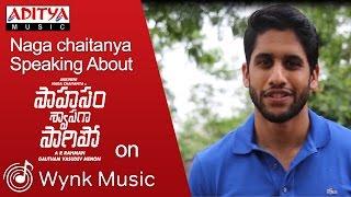 Naga Chaitanya Speaking About Saahasam Shwasaga Saagipo Songs | Listen Now on Wynk Music ♫ - ADITYAMUSIC