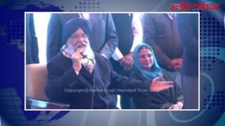 बठिंडा (वीडियो) : लंबी में मुख्यमंत्री बादल ने किया चुनाव प्रचार