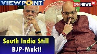 Karnataka Gone, South India Still BJP-Free | Third Front Leaders Huddle Together | Viewpoint | CNN - IBNLIVE