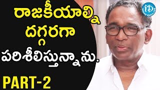 Retired Justice Jasti Chelameswar Exclusive Interview - Part #2 || Dil Se With Anjali - IDREAMMOVIES