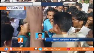Clash Between TRS Saidi Reddy and Shankaramma Groups In Mattampally | Nalgonda | iNews - INEWS