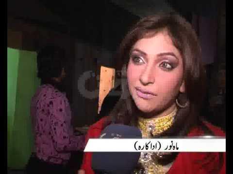 Actress Mahnoor Birthday Ceremony In Alfalah Theater Pkg By Zain Madni City42