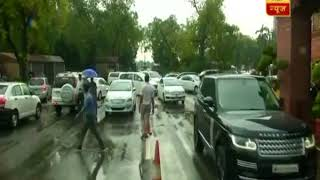 Heavy rainfall leads to water stagnation outside parliament premises - ABPNEWSTV