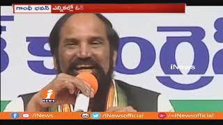 KCR Copied Congress Manifesto | Uttam Kumar Reddy After KCR Announce TRS Manifesto | iNews - INEWS
