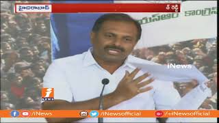 YSRCP MLA Srikanth Reddy Comments On CM Chandrababu Naidu | iNews - INEWS