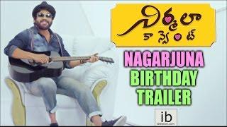 Nirmala Convent Nagarjuna Birthday trailer - idlebrain.com - IDLEBRAINLIVE