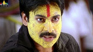 Pawan Kalyan Powerful Action Scene | Annavaram Movie Scenes | Asin, Nagababu | Sri Balaji Video - SRIBALAJIMOVIES