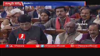 Modi Govt Targets All Section of People in Budget Ahead Of Elections | Budget 2019 | iNews - INEWS