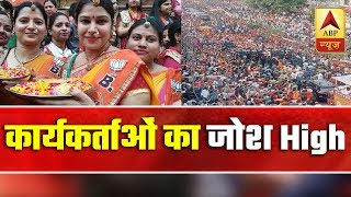 Huge crowd gathers in BHU to welcome PM Modi - ABPNEWSTV