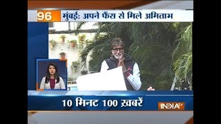 News 100 | 23rd April, 2018 - INDIATV
